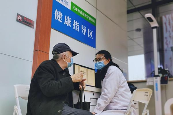 """天津衛健委發布""""雲藥房""""新政 健共體讓市民享受在線復診、送藥到家"""
