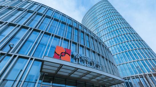 """哈爾濱銀行榮膺2020《當代金融家》""""鐵馬-最具業務特色中小銀行""""獎"""