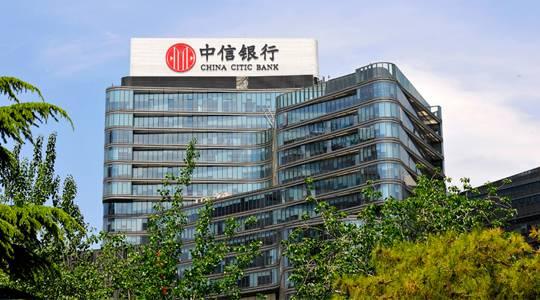 中信銀行發行國內首支碳中和主題結構性存款