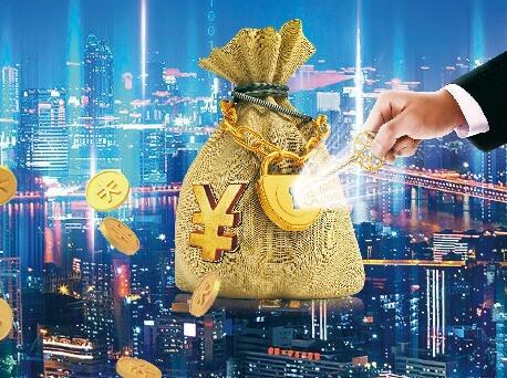 """植信投資首席經濟學家:構建和完善上海全球資産管理中心的""""四梁八柱"""""""