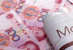 人民币汇率接连大涨 投资空头回补人民币资产