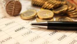 支付通道使用暂时受限 部分基金第三方支付受影响