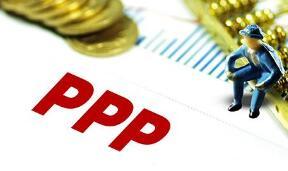 银行等输血PPP项目 财政部区别设限