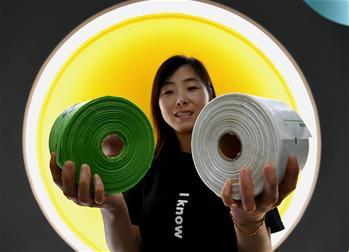 河南南樂:生物科技引領綠色發展