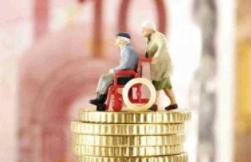 首批養老目標基金獲批 長期資金入市可期