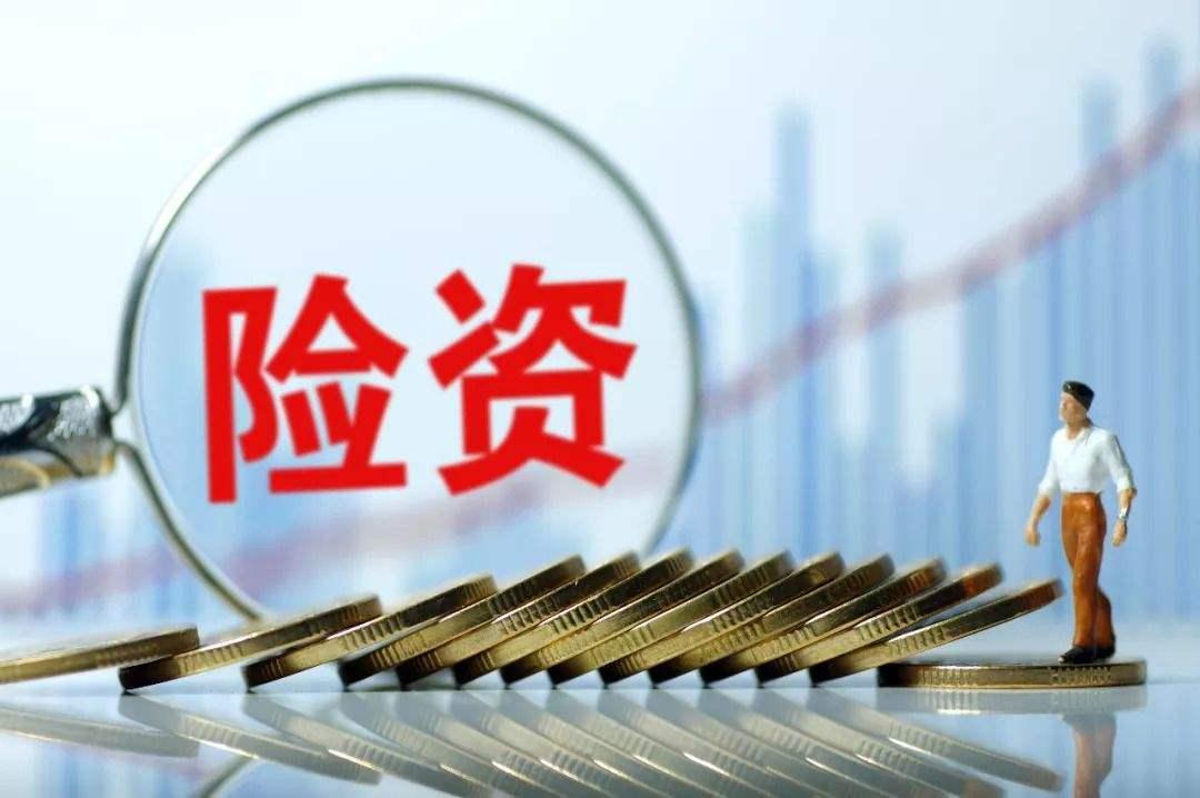 銀保監會正抓緊制定險資專項産品具體方案