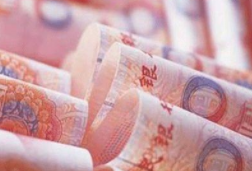 央行發布金融穩定報告:金融穩定運行基礎將更穩固