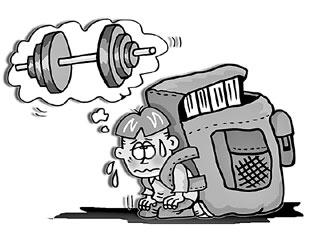 浮世繪:體重80斤書包12斤