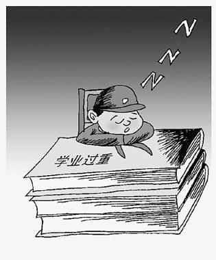 浮世繪:睡眠不足