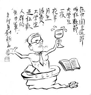 """浮世繪:平安夜的消費""""生力軍"""""""