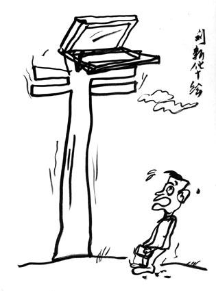 """時聞笑談:""""陽光採購""""變成了""""陽光腐敗"""""""