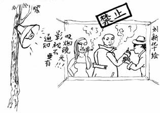 時聞笑談:廣電總局影視禁煙令