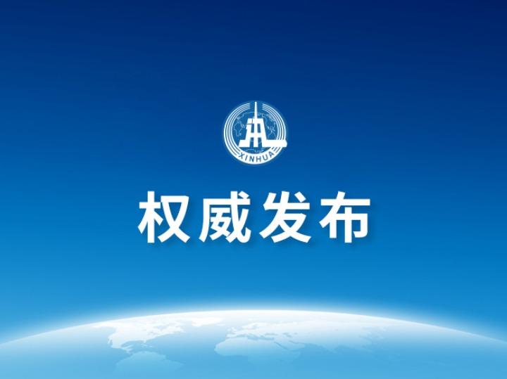 深化周邊友好 共促亞太繁榮