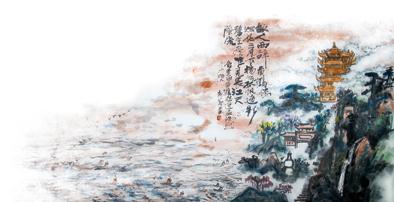 中國送別地理