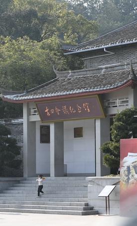 VR帶你參觀古田會議紀念館