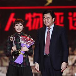 2012年度网络人物颁奖典礼