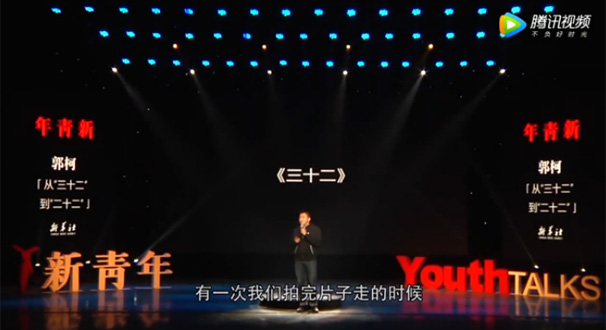 《二十二》导演郭柯:那段历史她们可以忘记,但我们不能