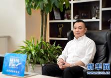 """新華公益專訪李厚霖:""""做走心的公益"""""""