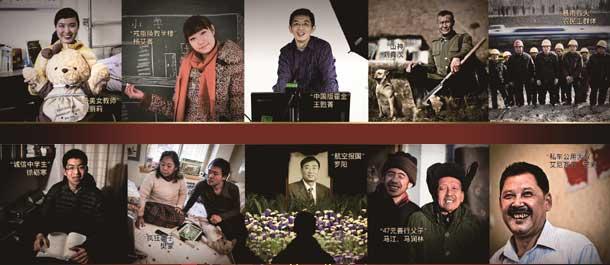 """""""中國網事·感動2012""""年度網絡人物頒獎典禮"""