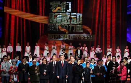 2011年度人物頒獎典禮