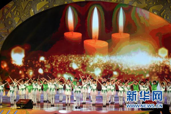 """""""中國網事·感動2013""""頒獎典禮現場"""
