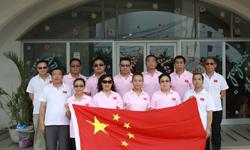 中國援多洛美醫療隊