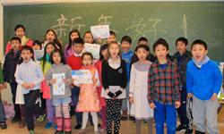 挪威中文學校