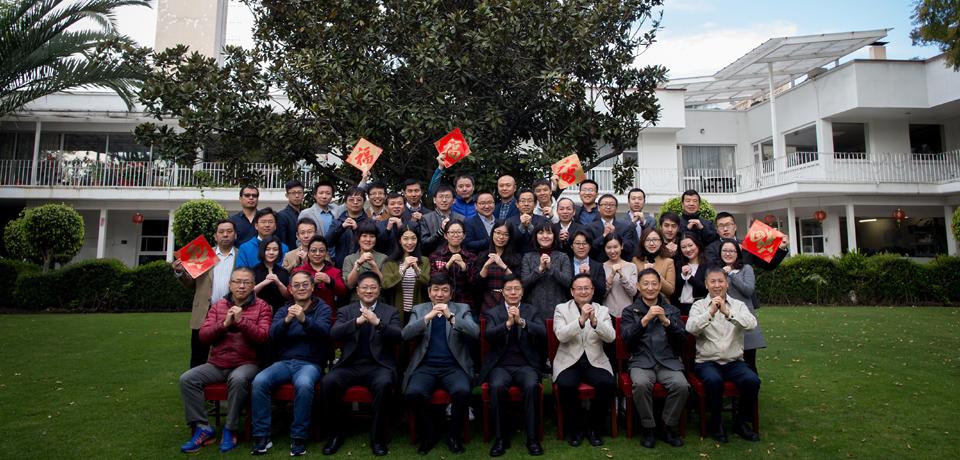 新華社拉美總分社記者通過新華網祝全國人民新春大吉
