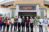 參觀廣東華僑博物館