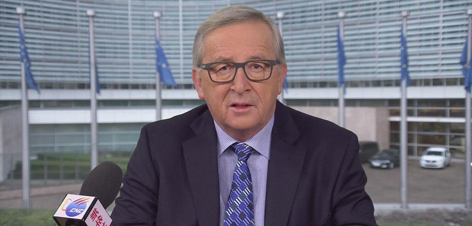 歐盟委員會主席容克給中國人民拜年
