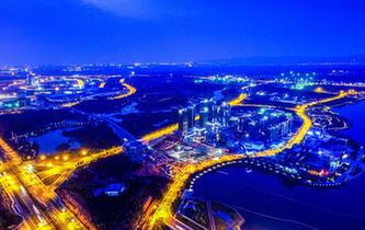 四川自貿試驗區:為內陸開放添動力