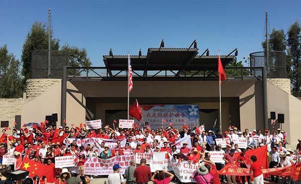 美國華僑華人在加州集會譴責暴力亂港行徑