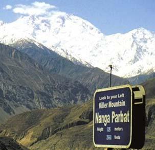 中國3名登山者在巴基斯坦遇害地點