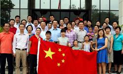 中國駐斯裏蘭卡大使館