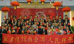 中國駐津巴布韋大使館