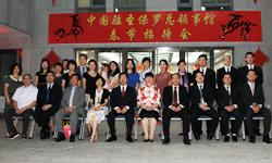 中國駐巴西聖保羅總領館