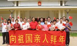 中國駐馬達加斯加大使館