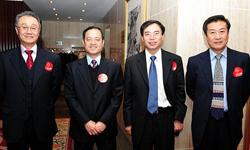 中國駐約旦大使館