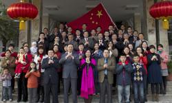 中國駐巴基斯坦大使館