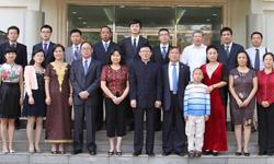 中國駐幾內亞大使館