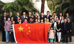中國駐孟加拉國大使館
