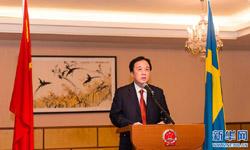 中國駐瑞典大使館