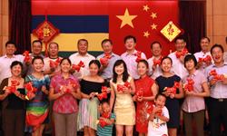 中國駐毛裏求斯大使館