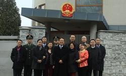 中國駐斯洛伐克大使館