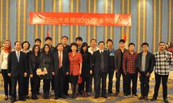 中國駐亞歷山大總領館