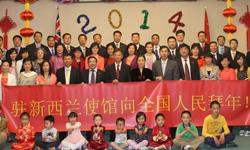 中國駐新西蘭大使館