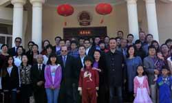 中國駐巴林大使館