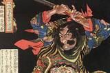 日本浮世繪水滸人物