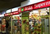 在德國的華人超市裏能買到啥?
