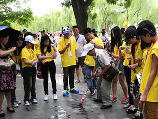 """2013年""""中國尋根之旅""""夏令營營員們參觀頤和園"""